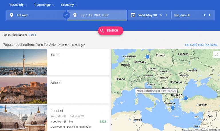 גוגל טיסות - google flights