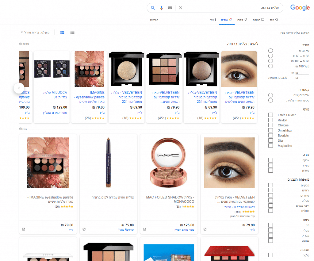 הופעה בחינם ב-Google Shopping בדסקטופ
