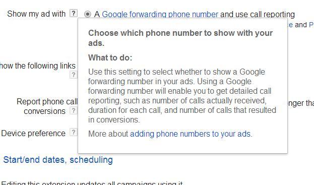 בחירת מספר טלפון
