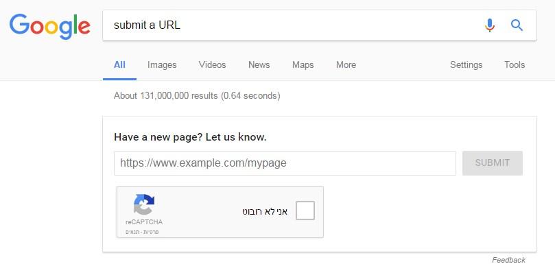 רכיב חדש של גוגל בתוצאות החיפוש להגשת כתובת לסריקה