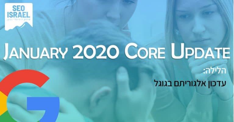 January 2020 Core Update.