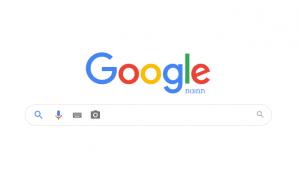 צילום מסך חיפוש גוגל תמונות