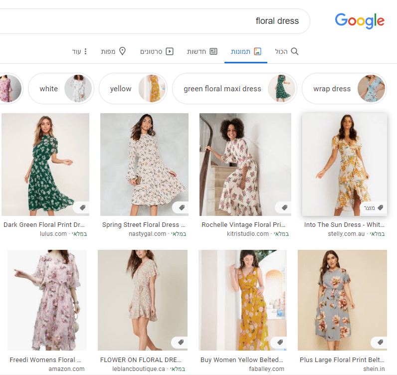 צילום מסך מגוגל תמונת לשאילתה floral dress