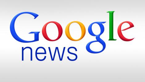 חדשות גוגל: רשמים מכנס שגרירים בגוגל 13.9.12