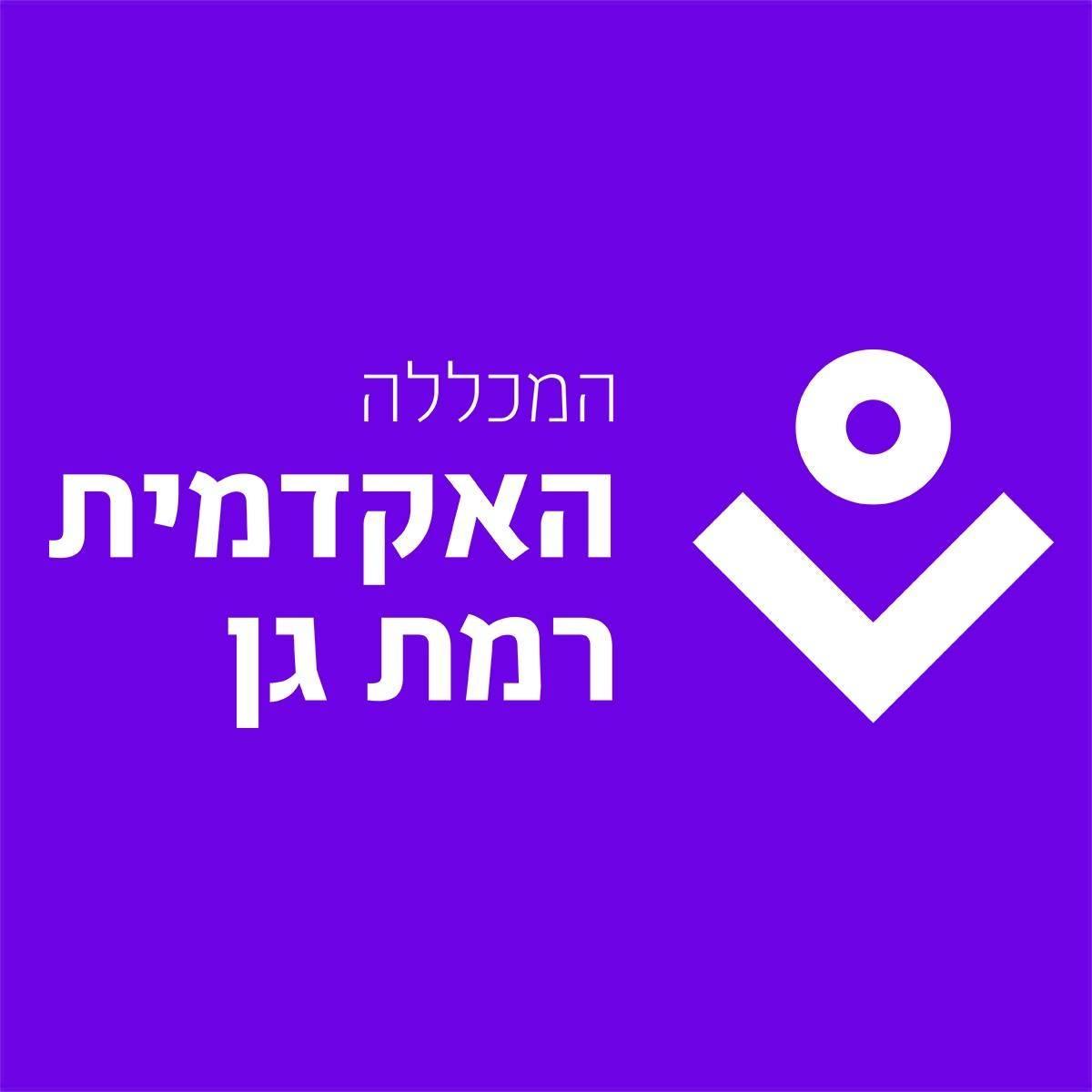 קידום אתרים למכללה האקדמית רמת גן