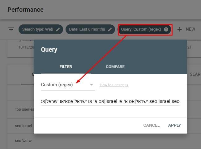 בחירה בפילטור של regex ביצירת query ב-search console