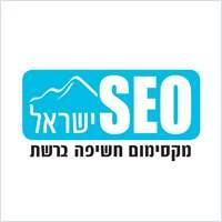 SEO ישראל